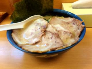某ラーメン屋のチャーシュー麺 by占いとか魔術とか所蔵画像