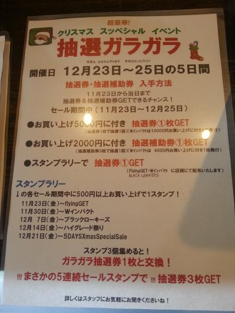 20121123_200656.jpg