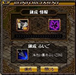 れんせー黒鉄帽2