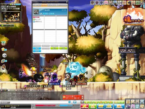 Maple130127_022137.jpg
