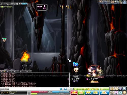 Maple130413_013527.jpg