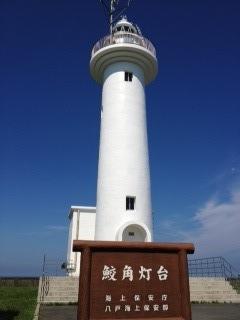 鮫角灯台1
