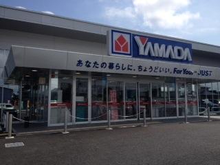 0908ヤマダ電機