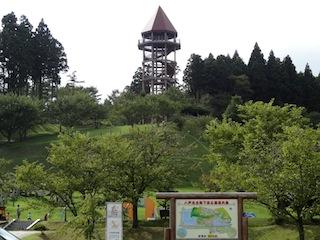 0909下田公園2