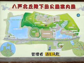 0909下田公園