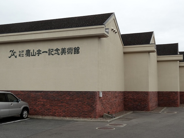 1028美術館1