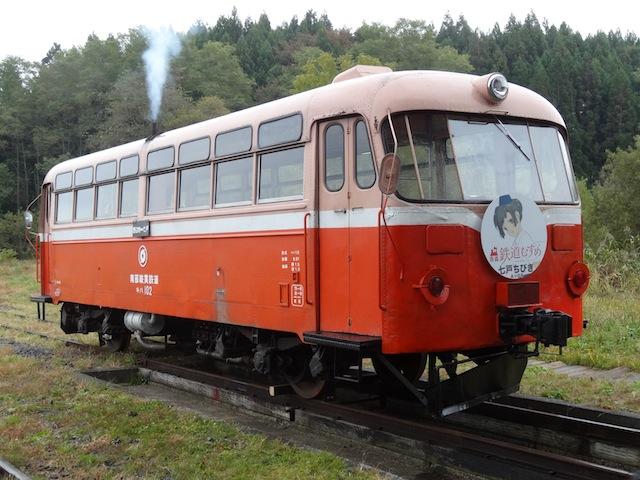 1028レールバス4