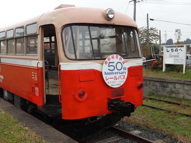 1028レールバス1