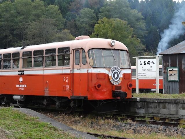 1028レールバス