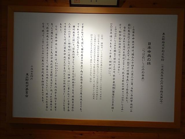 1117日本中央4