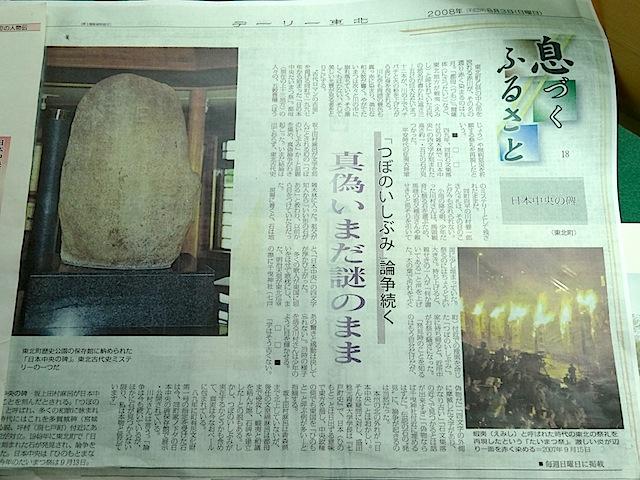 1117日本中央5