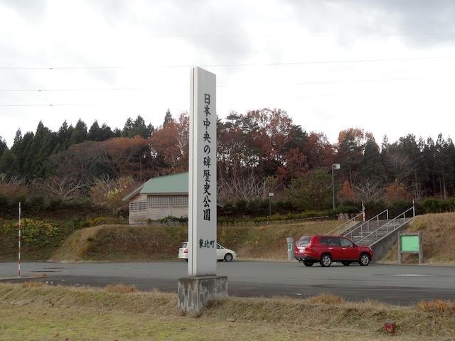 1117日本中央1