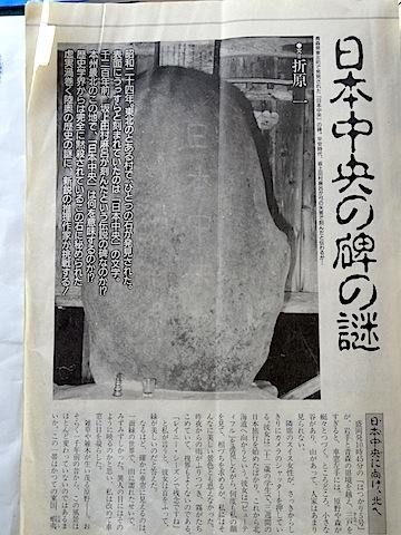 1117日本中央6