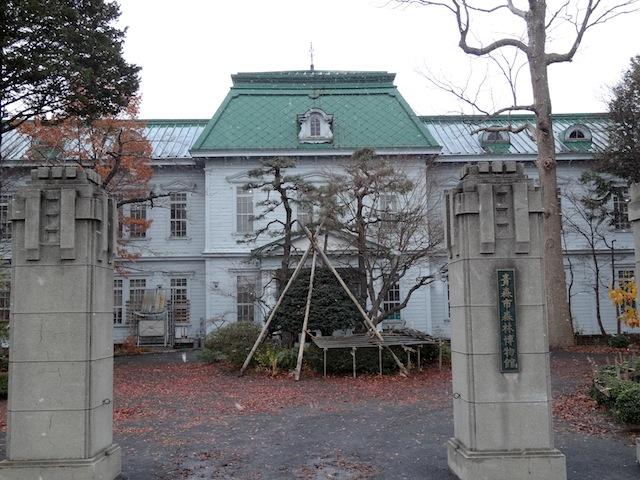 1124森林博物館1