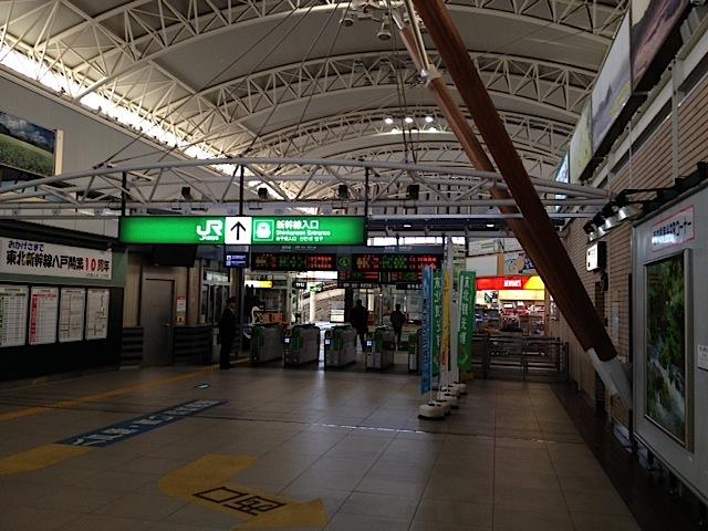 1206八戸駅1