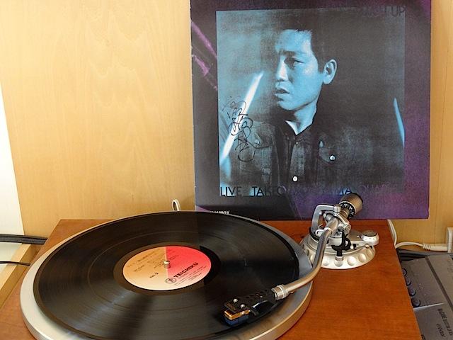 0103レコード1