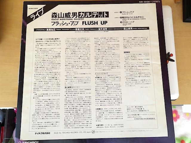 0103レコード2