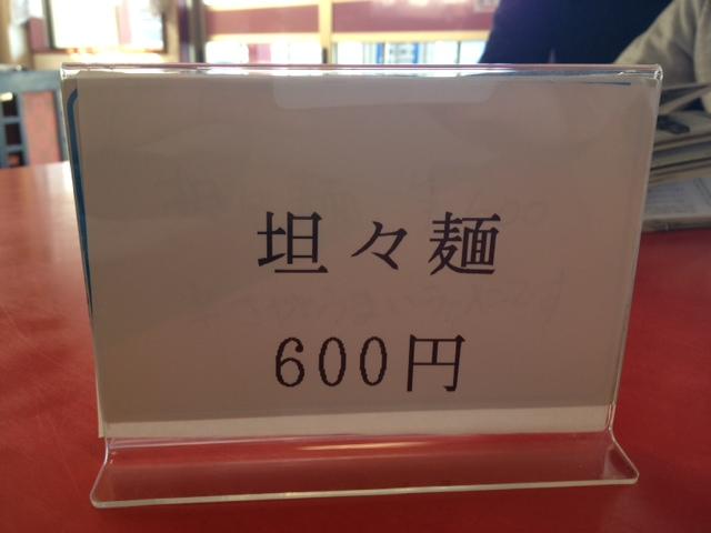 0104鳳華1