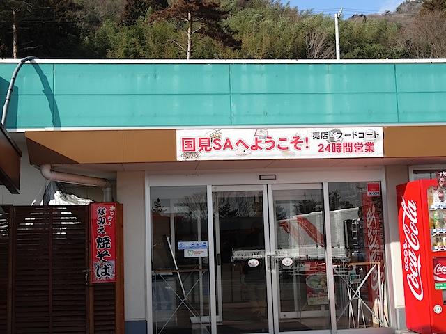 0106喜多方ラーメン7