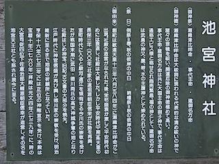 0224桜ヶ池3