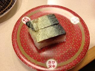 0301寿司7