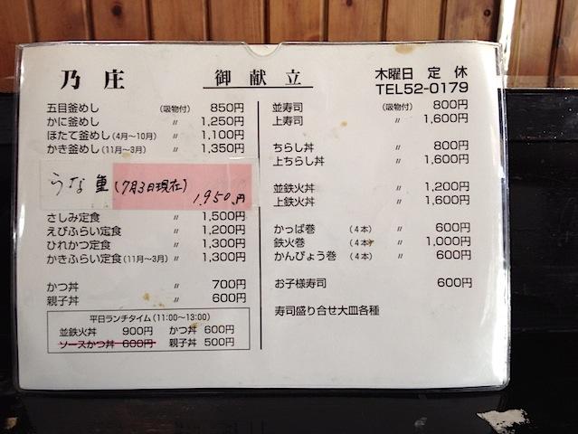 0318乃庄4