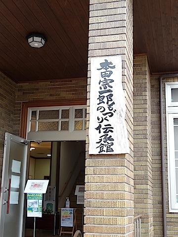 0331本田1