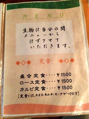 0410南大園3