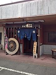 0420花琵