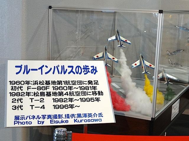 0421浜松基地8