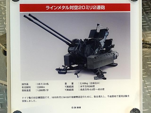 0421浜松基地7
