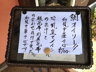 0501虎ノ道9