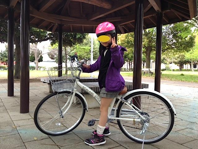 0501自転車1