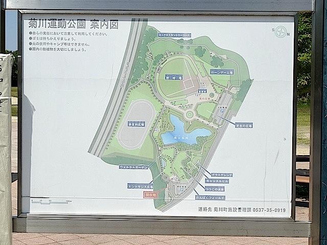 0505菊川運動公園