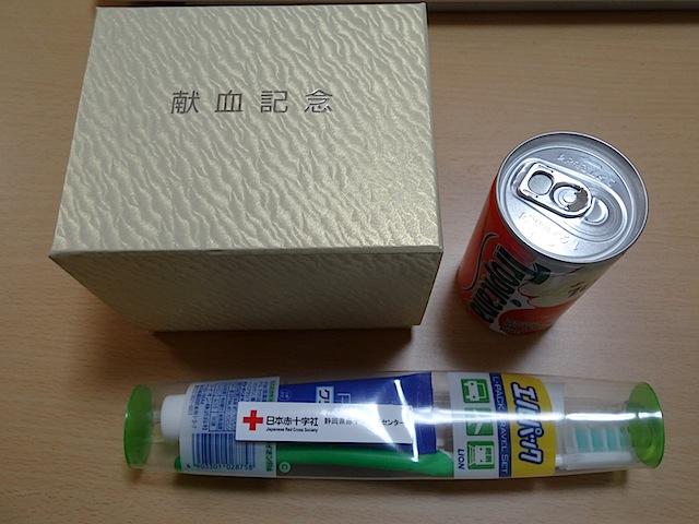 0512献血2