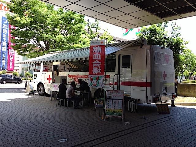 0512献血1