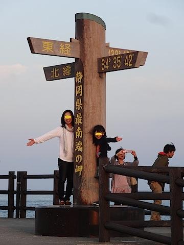 0505御前崎海岸9
