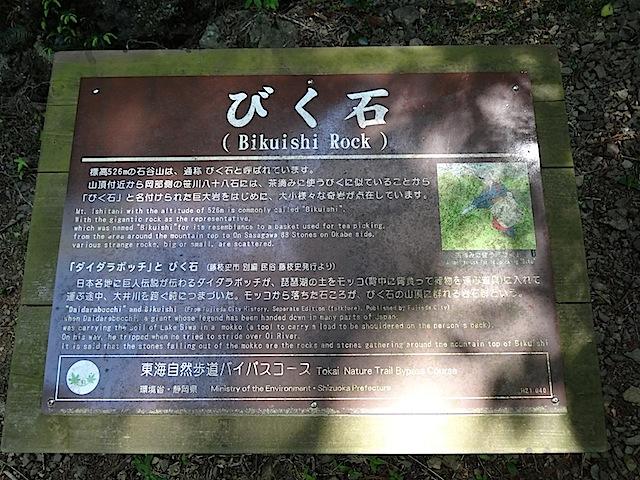 0428藤枝市5