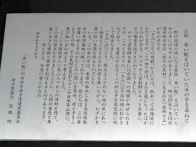 0512日本平6