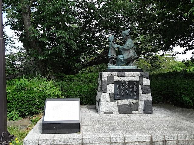 0512日本平5