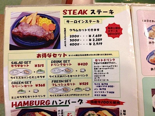 0529肉2