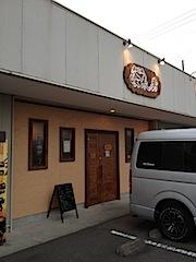 0625呑み会