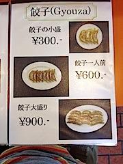 0630宝龍1