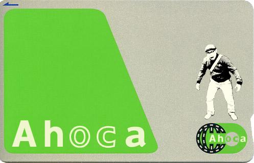 Ahoca