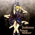 Unlucky Morpheus Jealousy