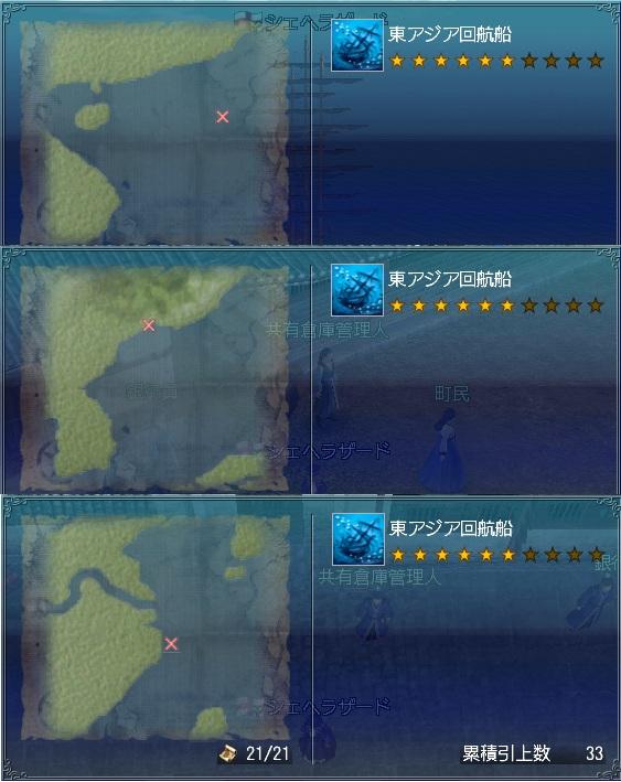 スファジ地図