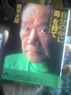 DVC00014_20121115150200.jpg