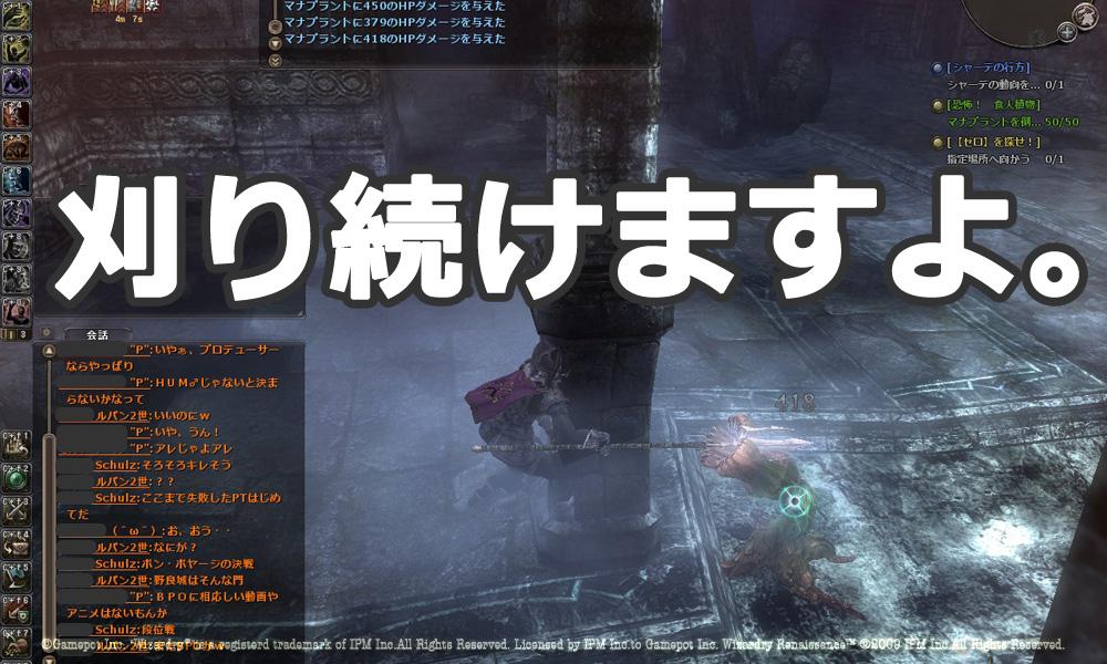 0523_b.jpg