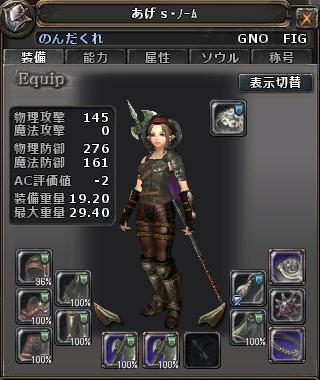 0606_d.jpg