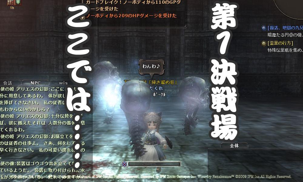 0801_m.jpg